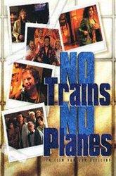 Постер Ни поездов, ни самолетов
