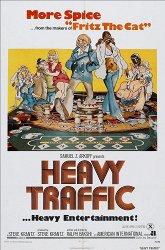 Постер Трудный путь