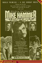 Постер Майк Хаммер: Цепь убийств