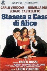 Постер Ночь с Алисой
