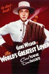 Постер Лучший любовник в мире