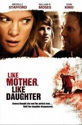 Постер Дочки-матери