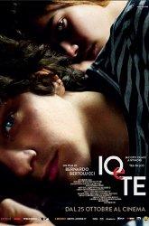 Постер Ты и я