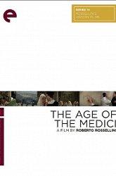Постер Эпоха Козимо де Медичи