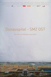 Постер Клиника Донаушпиталь