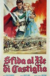 Постер Вызов королю Кастилии