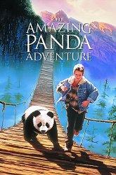 Постер Удивительные приключения панды