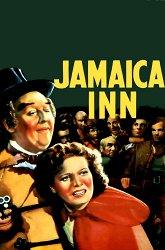 Постер Таверна «Ямайка»