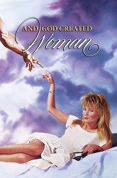 Постер И Бог создал женщину