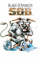 Постер Сукин сын