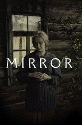 Постер Зеркало