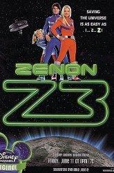 Постер Зенон-3