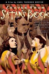 Постер Страницы из книги Сатаны