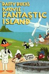 Постер Даффи Дак. Фантастический остров