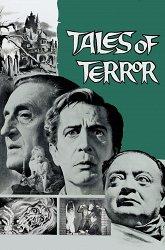 Постер Ужасные истории