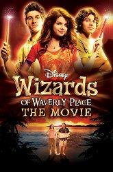 Постер Волшебники из Вэйверли-плейс в кино