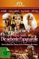 Постер Седьмой свиток фараона