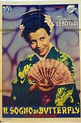 Постер Чио-Чио-сан