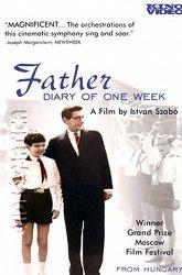 Постер Отец — дневник одной веры
