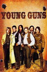 Постер Молодые стрелки