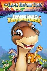Постер Земля до начала времен-11: Вторжение мышезавров