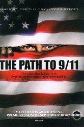 Постер Путь к 11 сентября