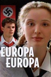 Постер Европа, Европа