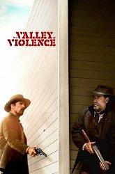Постер В долине насилия