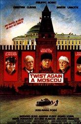 Постер Твист снова в Москве