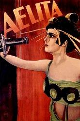 Постер Аэлита