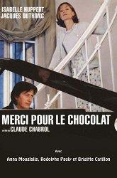 Постер Спасибо за шоколад