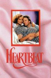 Постер Биение сердца