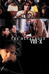 Постер Декалог X