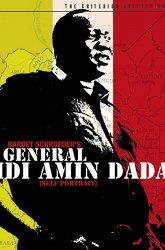 Постер Генерал Иди Амин Дада: Автопортрет