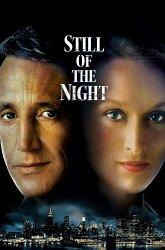 Постер Спокойствие ночи