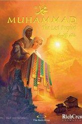 Постер Мухаммад: Последний Пророк