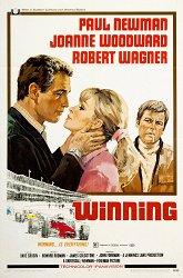 Постер Победители