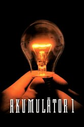 Постер Аккумулятор-1