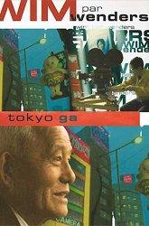 Постер Токио-га