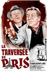 Постер Через Париж