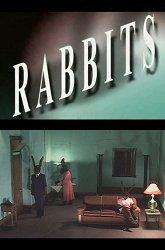 Постер Кролики