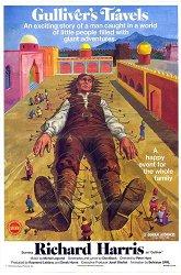 Постер Путешествие Гулливера