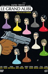 Постер Большое алиби