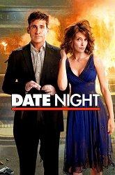 Постер Безумное свидание