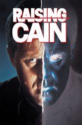 Постер Воспитание Каина