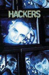 Постер Хакеры