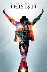 Постер Майкл Джексон: Вот и все