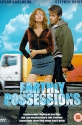 Постер Земные желания