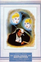 Постер Лунная соната