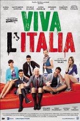 Постер Да здравствует Италия!